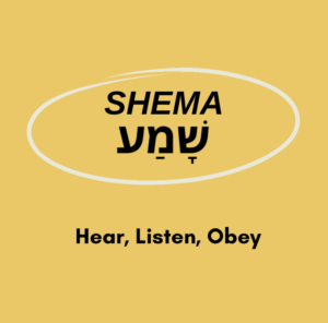 Shema meaning